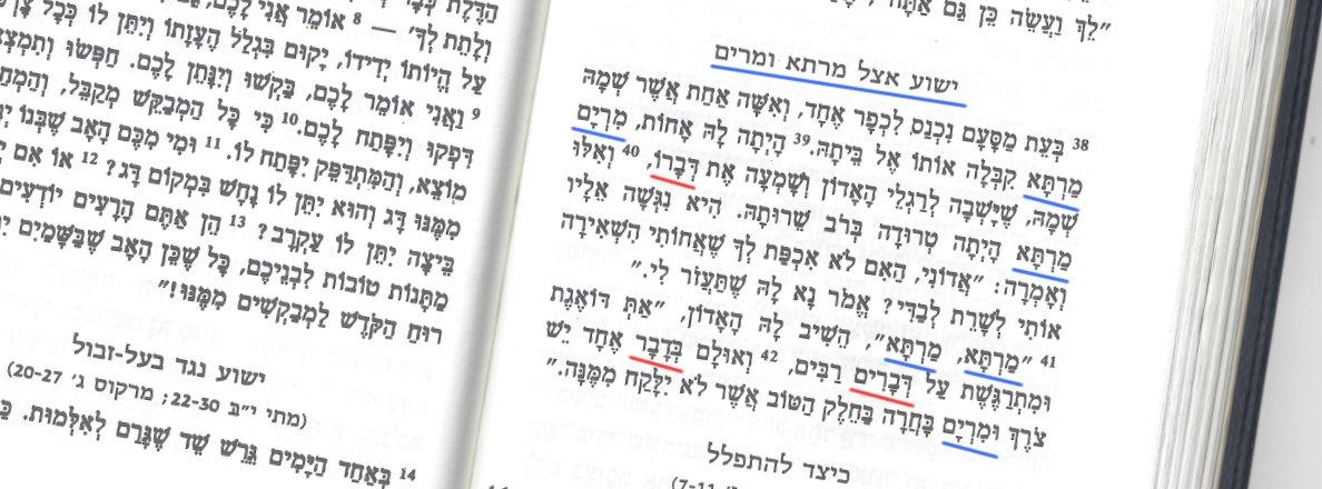 Lukas 10, 38-42