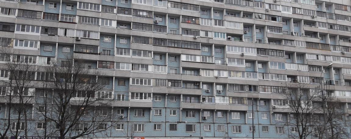 Moskau Selenograd