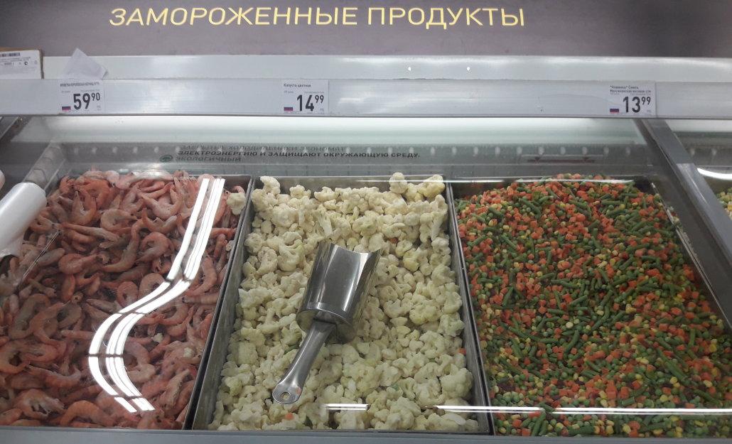 Moskau Selenograd Markt