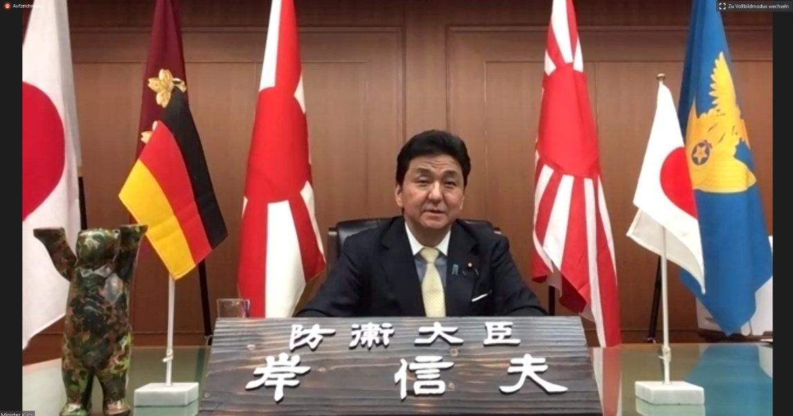 Indo-Pazifik-Leitlinien: Japan als 3. Station der virtuellen Asienreise von AKK